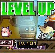 101Lv.jpg
