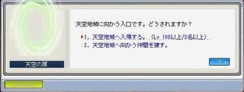 ぁはn.jpg