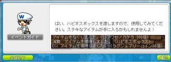 イベント6.jpg