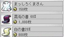 イベント8.jpg