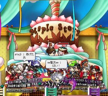 ケーキだー.jpg