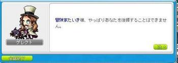 ゲレクト1.jpg