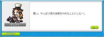 ゲレクト3.jpg