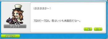 ゲレクト4.jpg