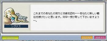シグナスのお礼3.jpg