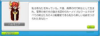 ドラコライダー3.jpg