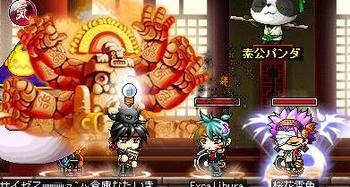 パンダ魂闇.jpg