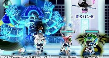 パンダ魂闇闇.jpg