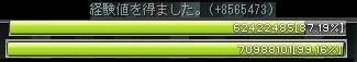 ボディーガード2.jpg