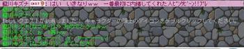 内緒ふぉおおお.jpg