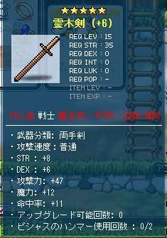 無駄のない無駄な武器.jpg