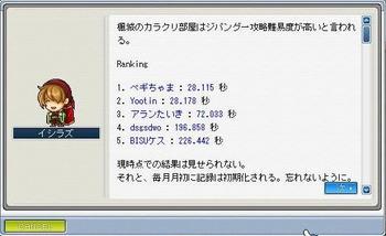 疾風2.jpg