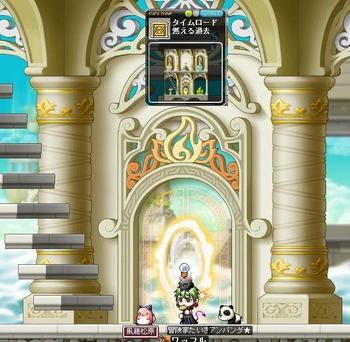 神殿9.jpg