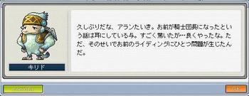 神獣へ・・・3.jpg