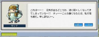 神獣へ・・・9.jpg