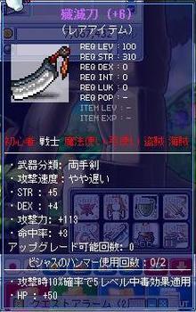 鑑定 撲滅1.jpg
