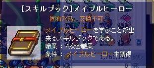 4次試験13.jpg