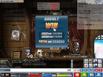 Maple100605_212206.jpg