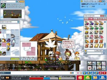 Maple100610_164456.jpg