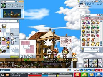 Maple100610_164612.jpg