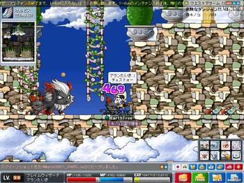 Maple100611_164907.jpg