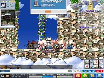 Maple100611_170042.jpg