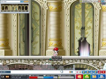 Maple100615_132311.jpg