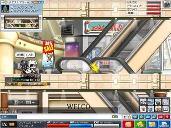 Maple100617_205453.jpg