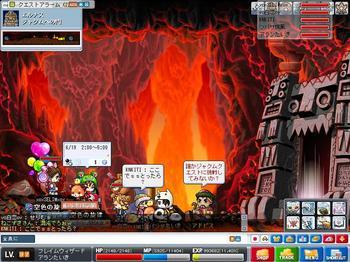Maple100619_014201.jpg