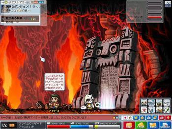 Maple100619_020042.jpg