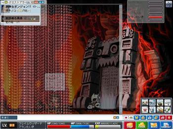 Maple100619_020200.jpg