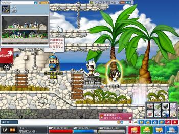 Maple100620_183252.jpg