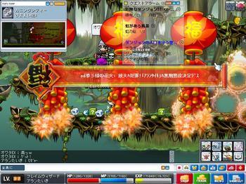 Maple100620_203850.jpg