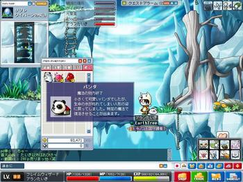Maple100621_201031.jpg