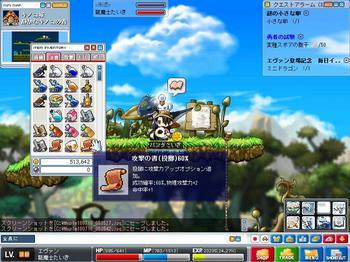 Maple100716_053553.jpg