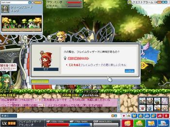 Maple100717_232146.jpg