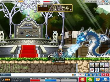 Maple100717_232625.jpg