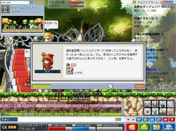 Maple100717_234020.jpg