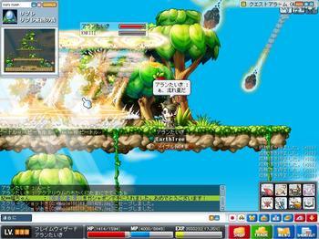 Maple100719_101430.jpg