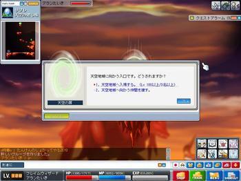 Maple100828_200223.jpg