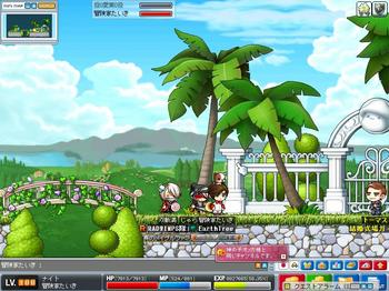 Maple101014_201238.jpg