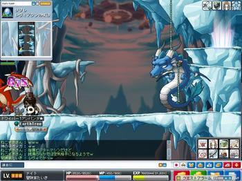 Maple101024_014023.jpg