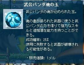 紅蓮斧2.jpg
